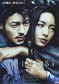 Shinobi_1
